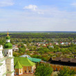 Chernigov city, Ukraine - Stock Photo