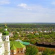 Chernigov city, Ukraine — Stock Photo