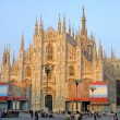 Milan Cathedral (Duomo) - Stock Photo