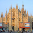 Milan Cathedral (Duomo) — Stock Photo #1108564