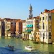 Grand Channel in Venice — Stock Photo #1108986