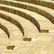 Fragment of ancient theater - Stock Photo