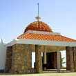 Stock Photo: Tomb of Archbishop Makarios III
