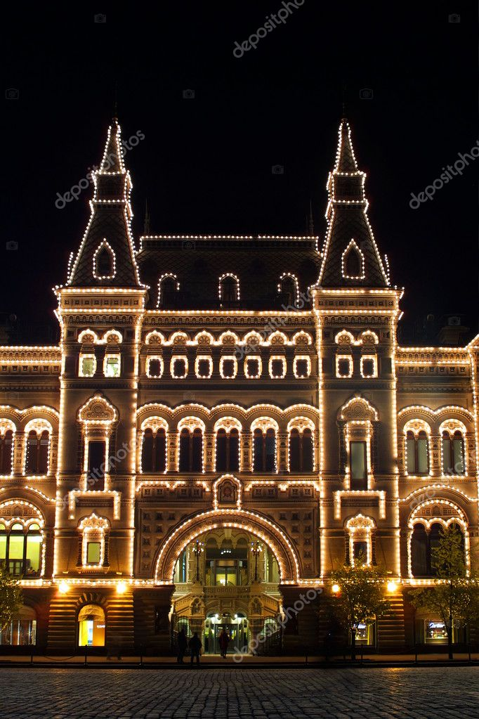 Illuminated house at night. Red Square, Moscow, Russia — Stock Photo #1109017