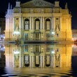 Lviv Opera and Ballet Theater - Stock Photo