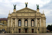 Lviv Opera and Ballet Theater — Stock Photo