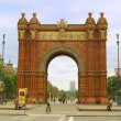 Arc de Triomphe in Barcelona - Stock Photo