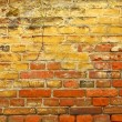 Ancient wall background — Stock fotografie
