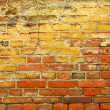 Foto de Stock  : Ancient wall background