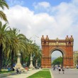 Arc de Triomphe in Barcelona — Stock Photo #1126833