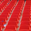 Royalty-Free Stock Photo: Red empty stadium seats