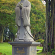 Monument of Confucius in Singapore — Stockfoto