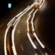 Stock Photo: Night city road lights