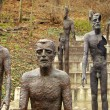 Victims of Communism Monument in Prague - 图库照片
