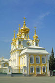 Orthodox church at Peterhof — Stock Photo