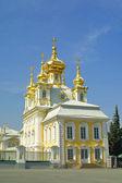 Orthodox church at Peterhof — Stock Photo
