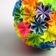 Royalty-Free Stock Photo: Origami kusudama rainbow