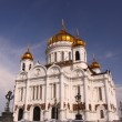 Christ the Savior Cathedral — Stock Photo #1099309