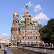 Stock Photo: Church of Savior on Blood - very fam