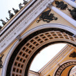 Winter Palace in Saint Peterburg — ストック写真