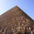 Pyramids of Giza — Stock Photo #1516642