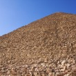 Pyramids of Giza — Stock Photo #1553827