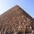 Pyramids of Giza — Stock Photo #1810244