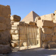 Egypt ruins — Stock Photo #2693956