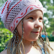 The cheerful girl in a kerchief — Stock Photo