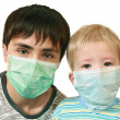 Stock Photo: Children in medical masks