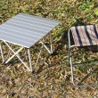Folding furniture for rest - Lizenzfreies Foto