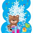 Christmas Bear under the tree — Stock Vector