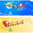 Two cute Christmas banners - Stock Vector