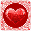 Royalty-Free Stock Векторное изображение: Valentine`s day red card