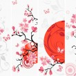Stock Vector: Cherry blossom set