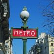 Metro sign on Paris street (close-up) — Stock Photo