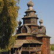 Wooden church in the Suzdal museum — Stockfoto