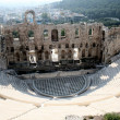 Athens Acropolis theater — Stock Photo