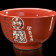 Red teacup — Stock Photo #1402036