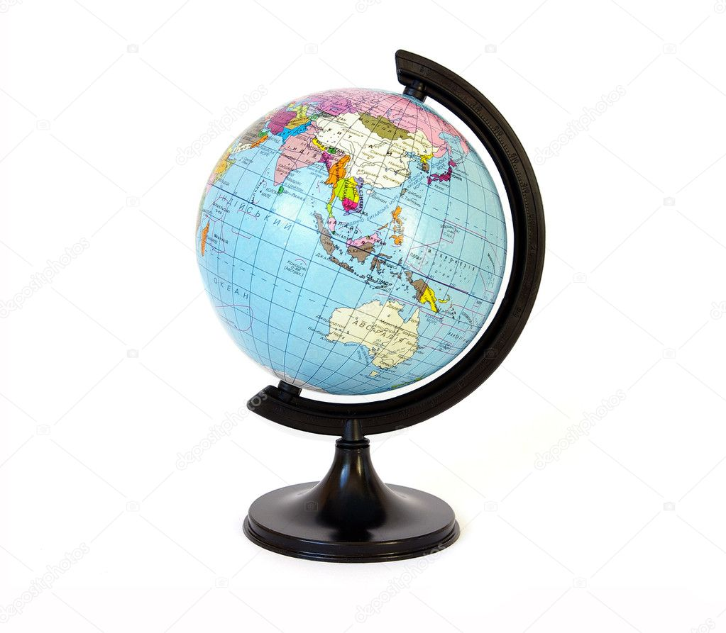 Terrestrial globe isolated on a white background — Stock Photo #1112343