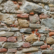 Old stone wall — Stock Photo #1158974