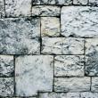Stone wall — Stock Photo #1170120