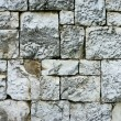 Stone wall — Stock Photo #1170203
