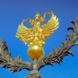 National emblem of Russian Federation - Stock Photo