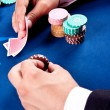 Card game — Stock Photo