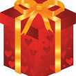 Royalty-Free Stock Vector: Valentine gift