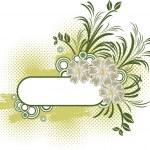 Grunge floral frame — Stock Vector #1181637