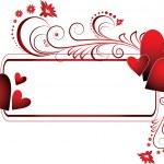 バレンタイン フレーム — ストックベクタ #1723352