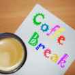 Foto Stock: Coffe break