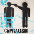 Graffiti symbolizing capitalism — Stock Photo